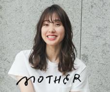 Mother所属の野口寛己/トップデザイナー