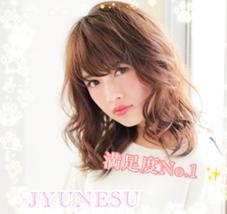 JYUNESU  表参道店所属の米持冬花トップスタイリスト