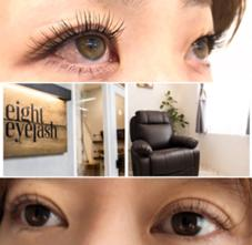 eight eyelash所属のtakeonaoko