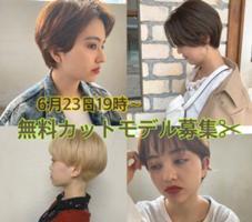 cut1650円✨外国人風color.perm3600円〜✨当日OK!メンズOK!お待ちしています!!