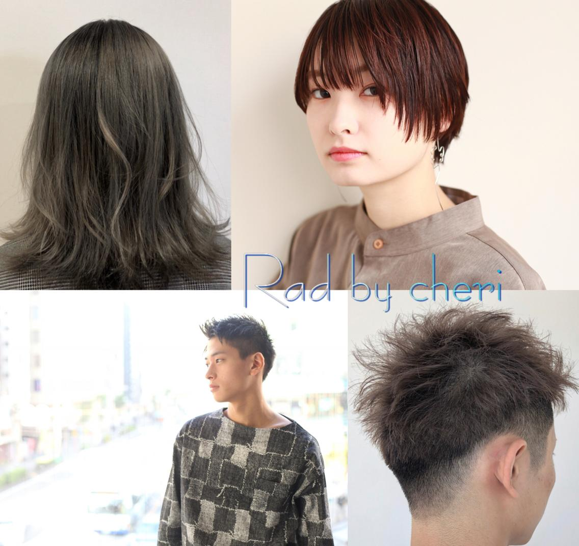 『可愛い。かっこいい。お洒落』お客様に似合わせた最高のヘアスタイルを! 当日予約OK!!!  最大で50%off