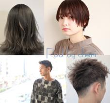 『可愛い。かっこいい。お洒落』お客様に似合わせた最高のヘアスタイルを! 最大で50%以上off!!! 当日予約もOK!!!