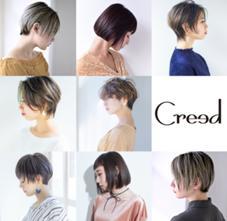 Creed所属の宇佐巳大介