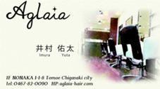 Aglaia-アグライア所属の井村佑太