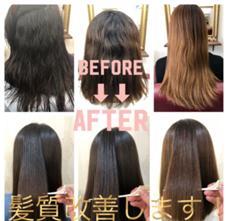 seed  hair make所属の東京一痛まない髪質改善🌟藤倉龍太郎