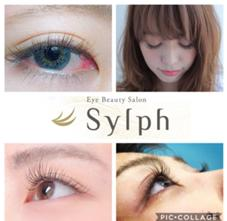 Eye Beauty Salon  Sylph TESORO店所属の佐々木歩