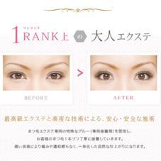 EyeFlashアトレ大井町店所属の白石麻衣