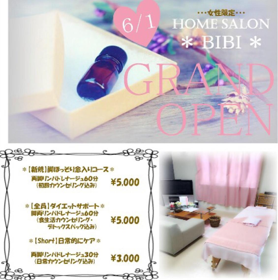 【破格の体験価格】両脚(表+裏)¥3000