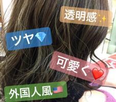 ✨横浜本牧✨3月限定メニュー✨撮影モデル可✨