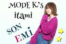 ✴2月限定❇winter campaign♥カットカラー4500円♥カットパーマ4500円♥All menu トリートメント付き♥
