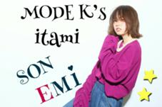 MODE K's Adure 伊丹店所属の孫愛未