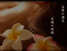 たまったお疲れに☆神戸元町徒歩2分☆アロマオイルマッサージ☆10分無料もOK☆