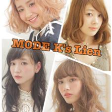 カットモデルさん募集中!!カット無料!カラー、パーマALL2000円です!!
