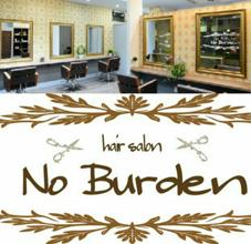 No  Burden所属の宮崎萌