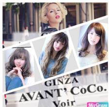 AVANT' Co Co.GINZAVOIR所属の篠塚航裕
