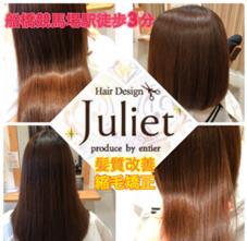 Hair Design juliet(ヘアデザイン ジュリエ)所属の山尾奈津美