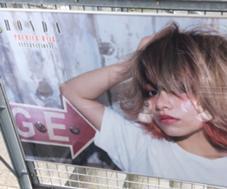 HONDA PREMIER HAIR所属の小林駿平