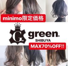 green  SHIBUYA所属の満足度No.1SATOSHI