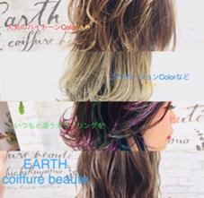 EARTH coiffure beaut´e長野駅前店所属の芹澤智久