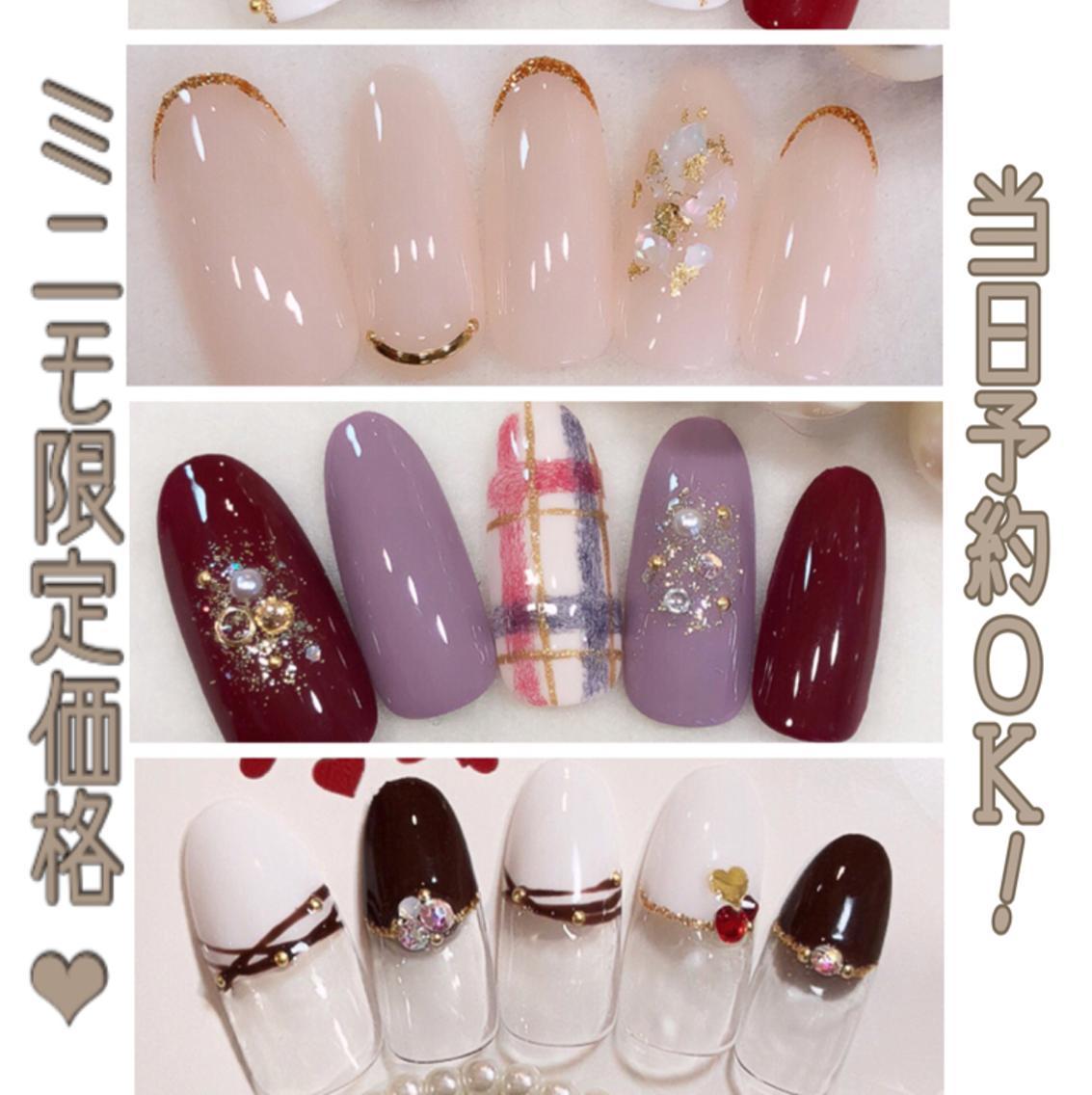 2月限定!☆2000円メニュー登場☆