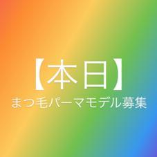 Newオープン★平塚駅西口すぐ◎かわいい店内♪
