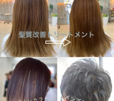 Gallery for Hair REPO所属の北野翔太