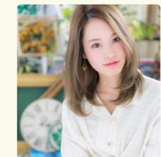 cover hair bliss上尾店所属の中舘安津子