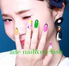 aile total beauty salon梅田店所属の松本沙也加