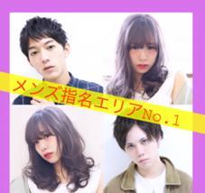 メンズNo.1 外国人風カラーサロン🇫🇷chucola by ONE'S 高円寺店 【チュコラ バイ ワンズ】所属の🌈メンズNo.1カヤヌマ✨リュウ