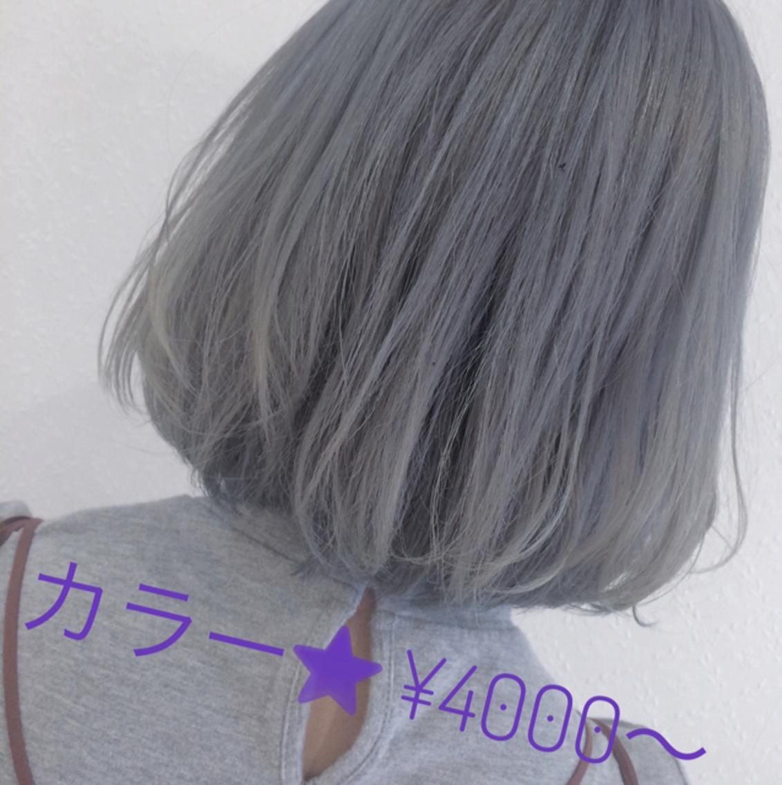 【すぐ予約OK☆】リピート率No.1*OPEN2周年記念❤️☆minimo特別破格!!カラースペシャリスト