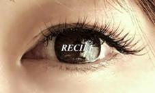 RECIEL(レシェル)桜山店所属の古川聖子
