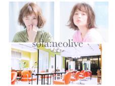 sola:neolive(相模大野店)所属のsola:neolive
