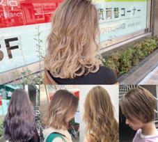 AMI HairSupply所属のAMIHairsupply