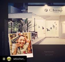 〝 Champ 八戸ノ里店 〟グレイカラーモデルさん、オシャレカラーモデルさん、縮毛矯正モデルさん!50%オフで大募集!◎◎