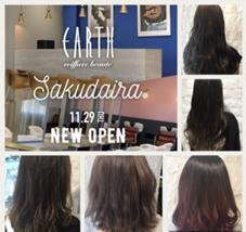 EARTH coiffure beaute長野駅前店所属の馬場美緑