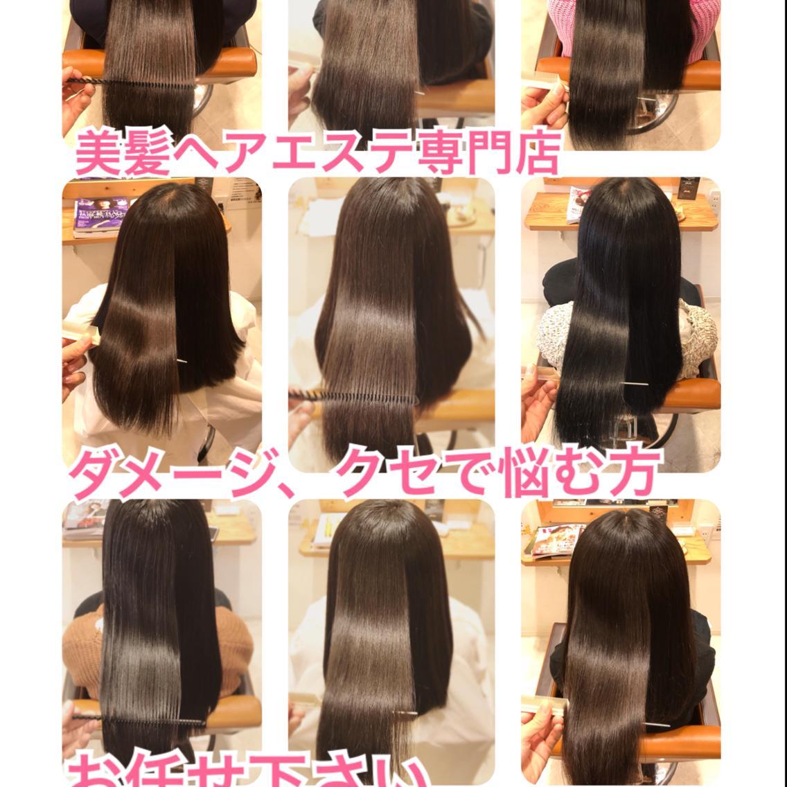 【髪質改善サロン】ツヤ髪専門美容師による髪質改善縮毛矯正、再生トリートメントをミニモ価格で提供します【京成船橋競馬場駅徒歩3分】