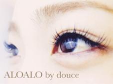 douce(ALOALO by douce)所属の野間直美