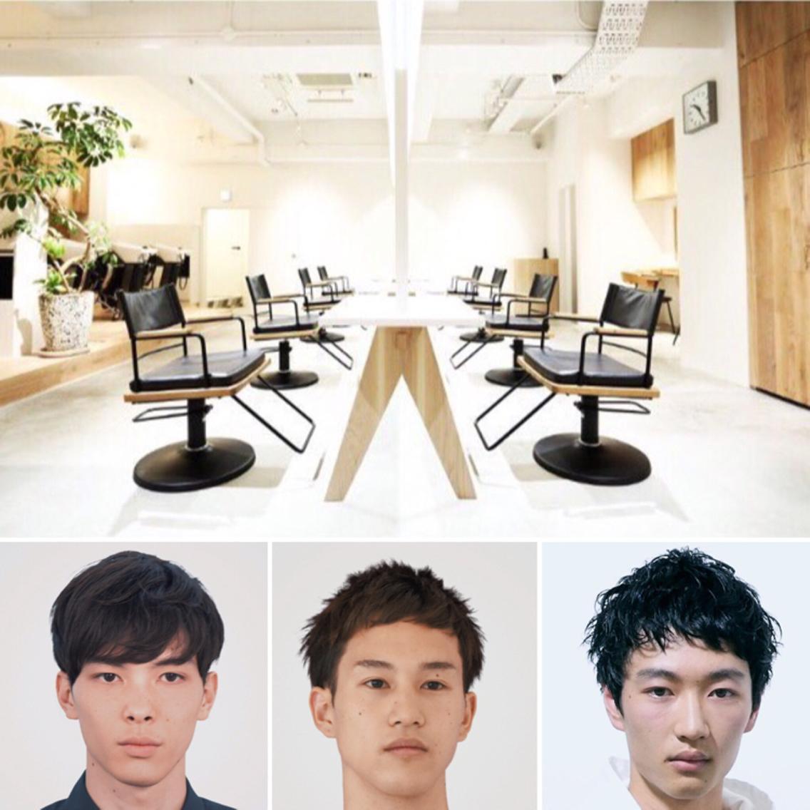 学生限定!メンズカットモデル募集(無料)✨京都烏丸三条の美容室