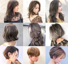 Hair make Ash 仙川店所属の✅口コミNo.1ディレクター宇塚大祐