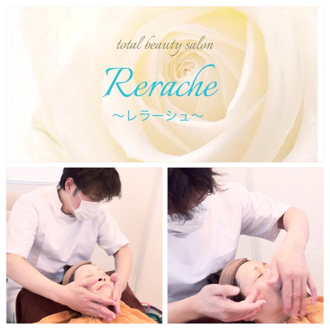 】認定フェイシャルエステティシャンのテクニックを贅沢にもオールハンドマッサージにてお試し下さいませ☆☆☆ エステティック by  Rerache