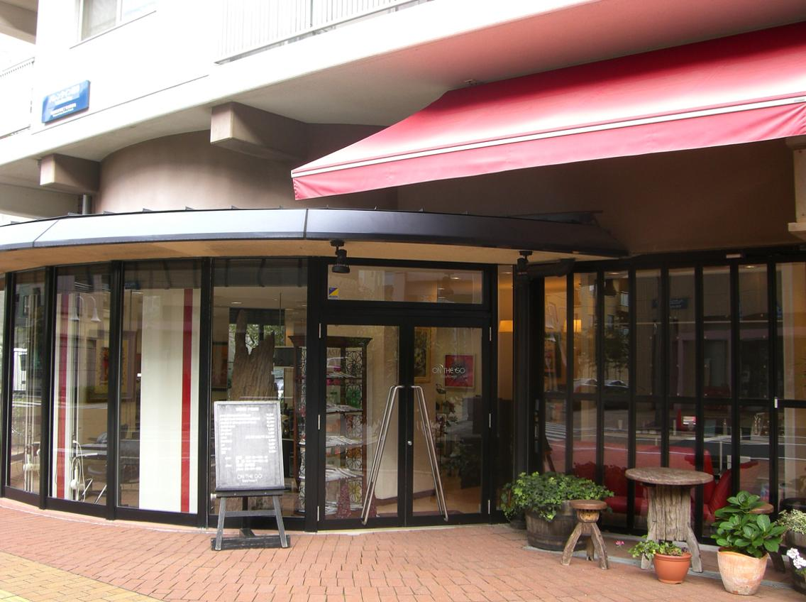 ONTHEGO baytown店 ミニモクーポン!