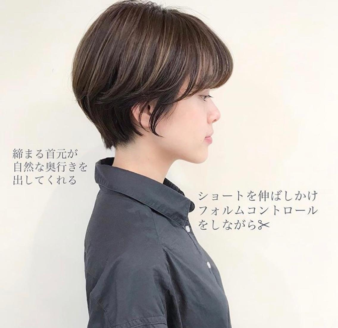 【トリートメント1000円✨】ボブブローモデル募集