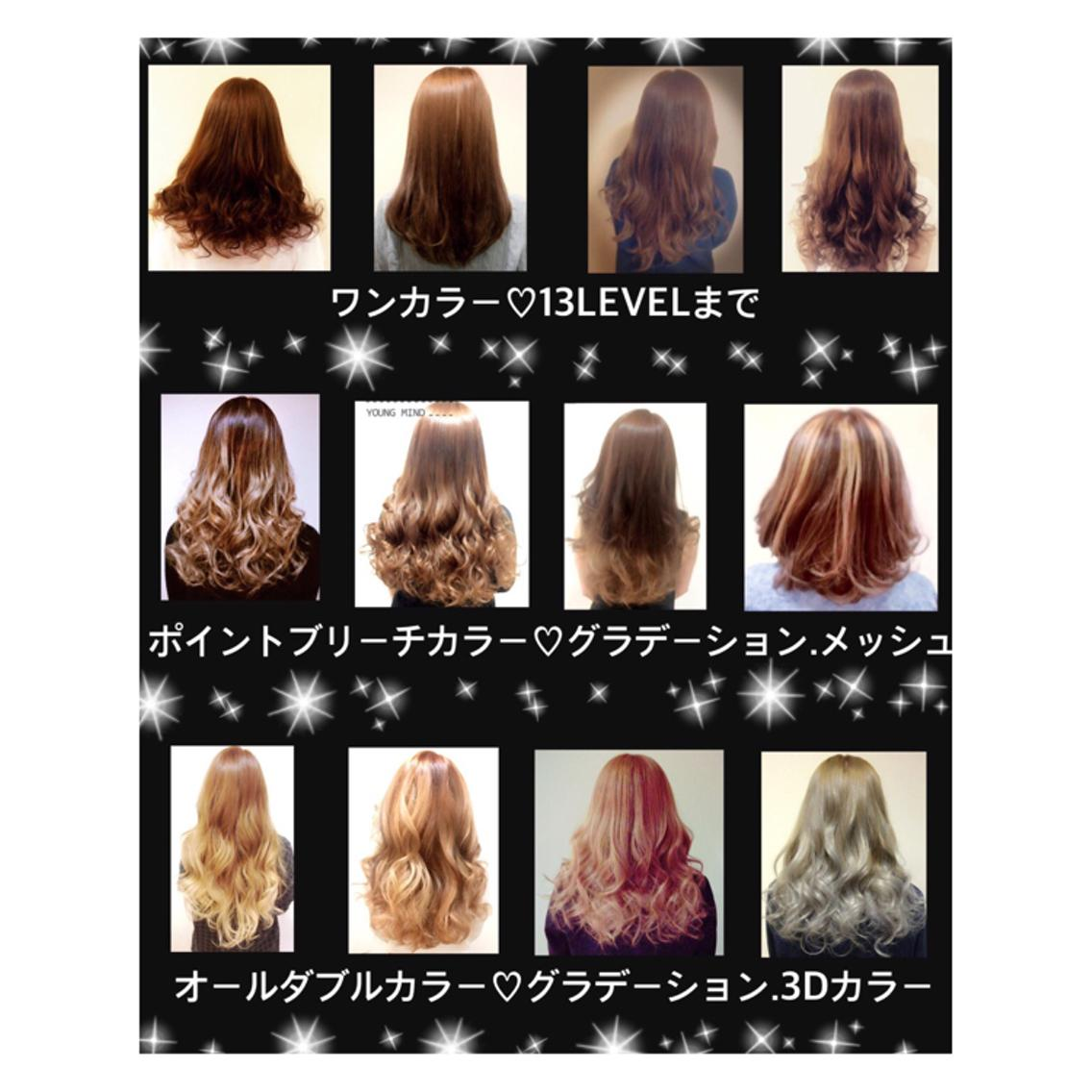 hair color ❤︎