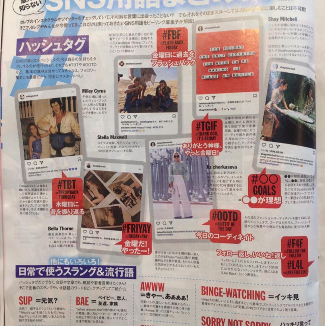 カットモデルさん募集しております✴︎渋谷