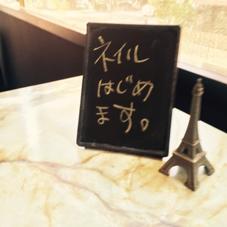 大井町駅から徒歩5分☞オフ無料☞定額デザイン¥5400〜☞お好きなデザイン¥7020☞オフのみ¥2160