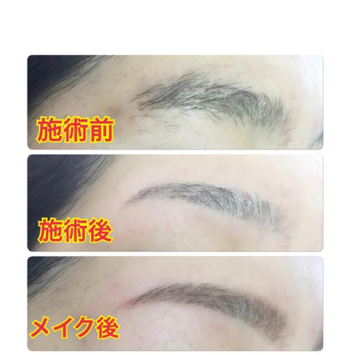 口コミ多数‼️理想の眉毛で更なる持続性❤️【眉Waxスタイリング】人気眉も似合わせ眉もおまかせください✨