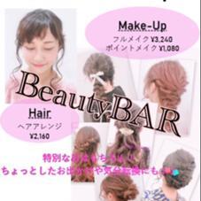 BeautyBAR所属のオオギシミサキ