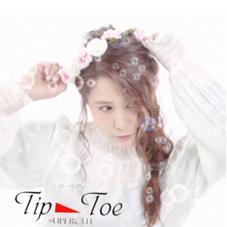 supercut tip&toe所属の竹林亮