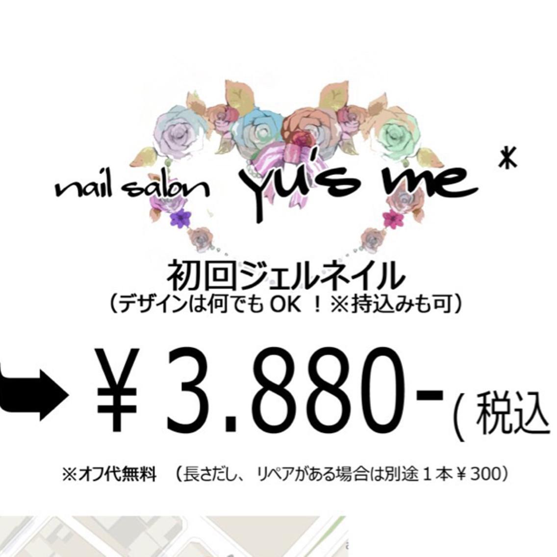 初回限定♡10本アートコース¥9,720→¥3,880