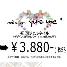 private nail salon Yu's me*所属の中野裕